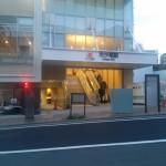市が尾駅リニューアル