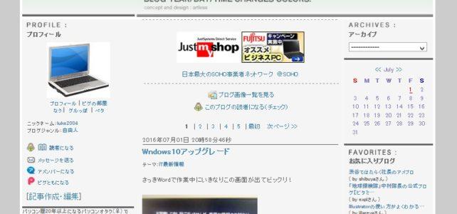 ブログ入門2 写真と動画・SNS連携|ミニ講座