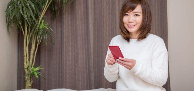 12/10「つづきスマホ教室」オープン!