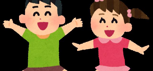 お子様連れOK!の講座