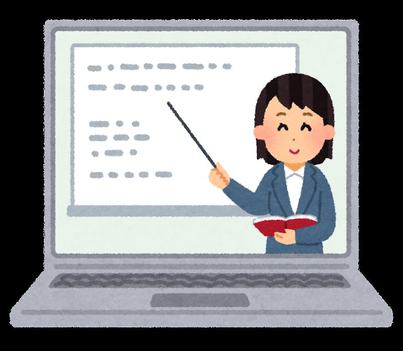 【9月も継続】オンライン無料体験レッスン実施します!